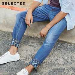 Избранные Новые мужские микро-эластичный Камень Мыть Конические повседневные джинсы C | 418232527