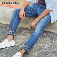 SELECTED Новые мужские микроэластичные джинсы для стирки с камуфляжным принтом C