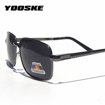 Classic Polarized Sunglasses Men