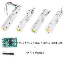 1/5/10/для детей до 20 кг по самой низкой цене, цифровой тензодатчик Вес Сенсор HX711 AD конвертер коммутационный модуль Портативный электронный Кухня весы для Arduino