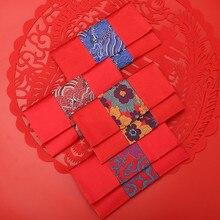 Вышивка цветочный китайский стиль подсолнухи украшения традиционная свадьба/ год счастливый красный конверт/Деньги Карманы 2 шт./лот