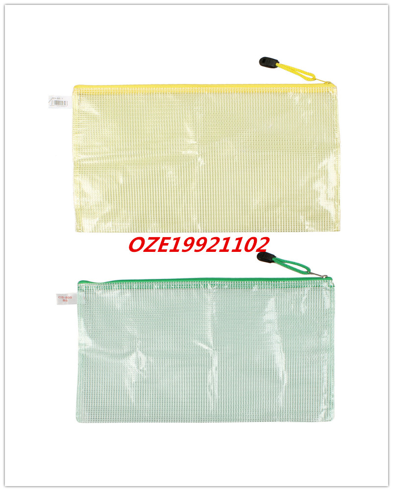 1PCS Zip Cloure Mesh Detail B5 Paper Doucument File Pen Bag Folder Organizer Green Yellow