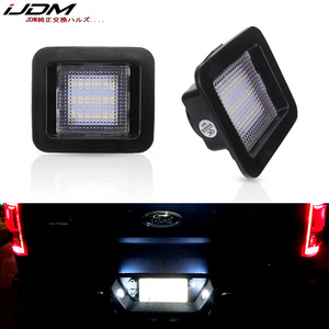 iJDM CAN-bus error free 6000K xenon white Full 3W LED For 2015-up Ford F150 & Ford 2017-up Raptor License Plate Lamps 12V