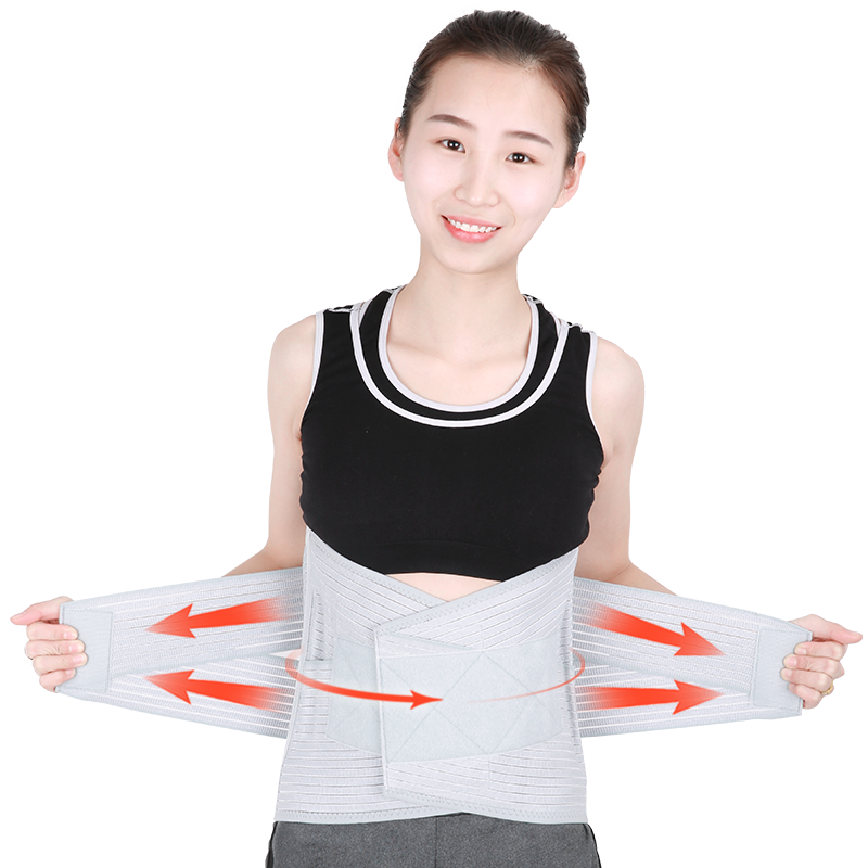 Cofoe Waist Support Belt steel plate fixed correcting Tape for Back Bone Care Medical Brace Disc Herniation Lumbar Muscle Strain breathable medical waist support wrap brace belt lumbar disc herniation psoatic strain stainless steel rod