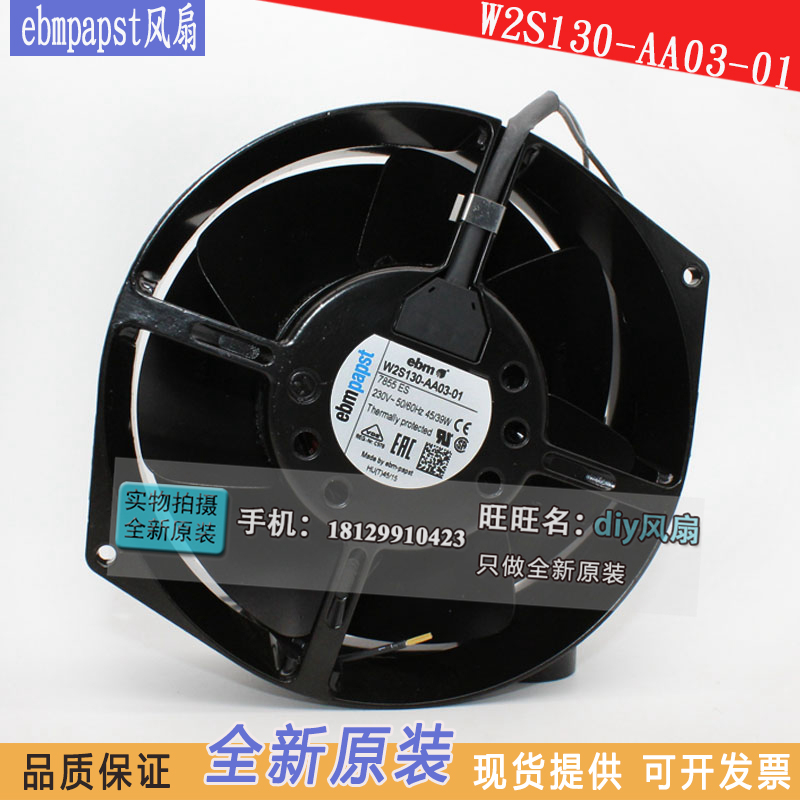 NEW FOR EBMPAPST W2S130-AA03-01 7855ES Frequency converter cooling fan