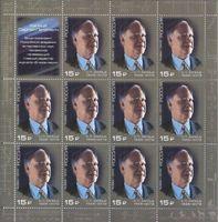 Big Sheet Russia Postage Stamps 2015 E1913 Physicist S P Kapitsa