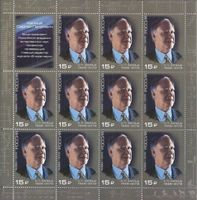 Big Sheet Russia Postage Stamps 2015 E1913 Physicist S P Kapitsa