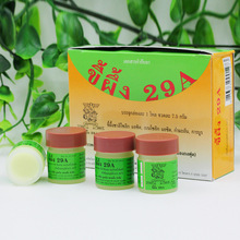 29A Vietnam Tinea of ointment Psoriasis Ointment Ring Worm Cream Stubborn Dermatitis Foot Itch 1pcs