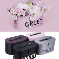 High Quality Flower Box Hard Cardboard Duchess's Gift Box Wedding Gift Packing Handhold Flower Package Box 4 Colors 30*15*16CM