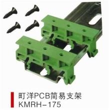 Pcb 회로 기판 장착 브래킷 din 레일 장착 2x 어댑터 + 4x 나사 pcb 캐리어, pcb 브래킷 pcb 레일 장착