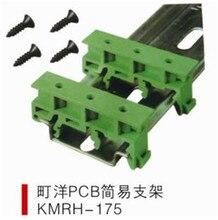 Placa de circuito do pwb suporte de montagem para montagem em trilho din 2x adaptador + 4x parafusos pcb transportadora, suporte pcb montagem em trilho do pwb