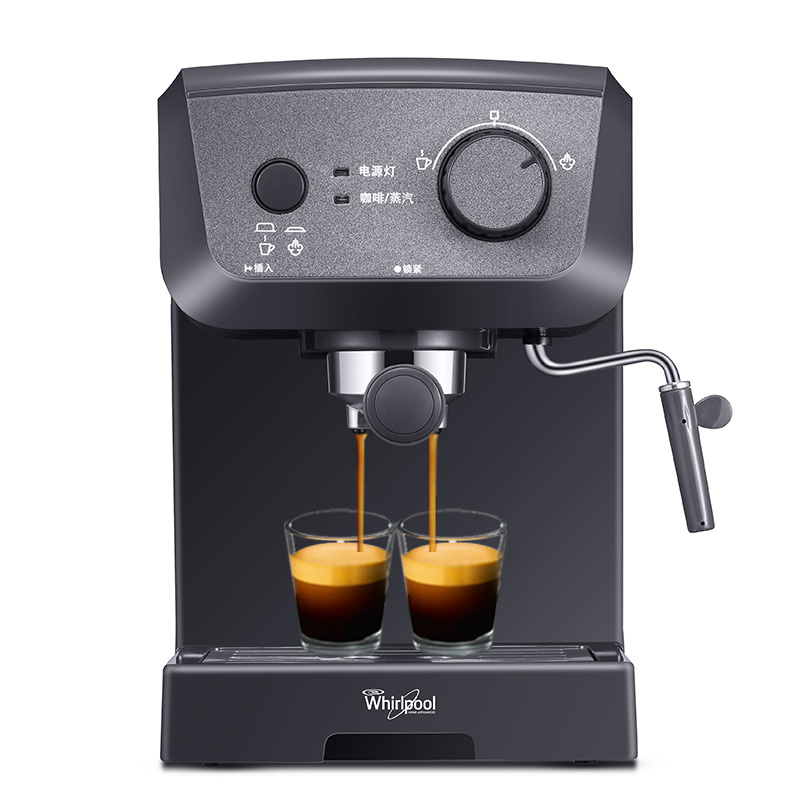 15Bar Espresso Machine Maker Fully Automatic Steam 1050W Pump Pressure Household Extraction Mellow Grease