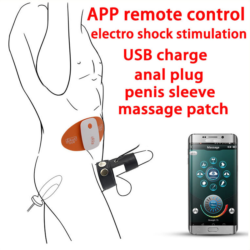 Intelligent APP Wireless Remote Control Electro Muscle Stimulation   Massage Pads Anal Plug Penis Ring Electrical BDSM Shock Set
