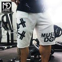 2016 High Quality Shorts Men Brand Gym Fitness Running Shorts Mens Professional Bodybuilding Training Short Sport