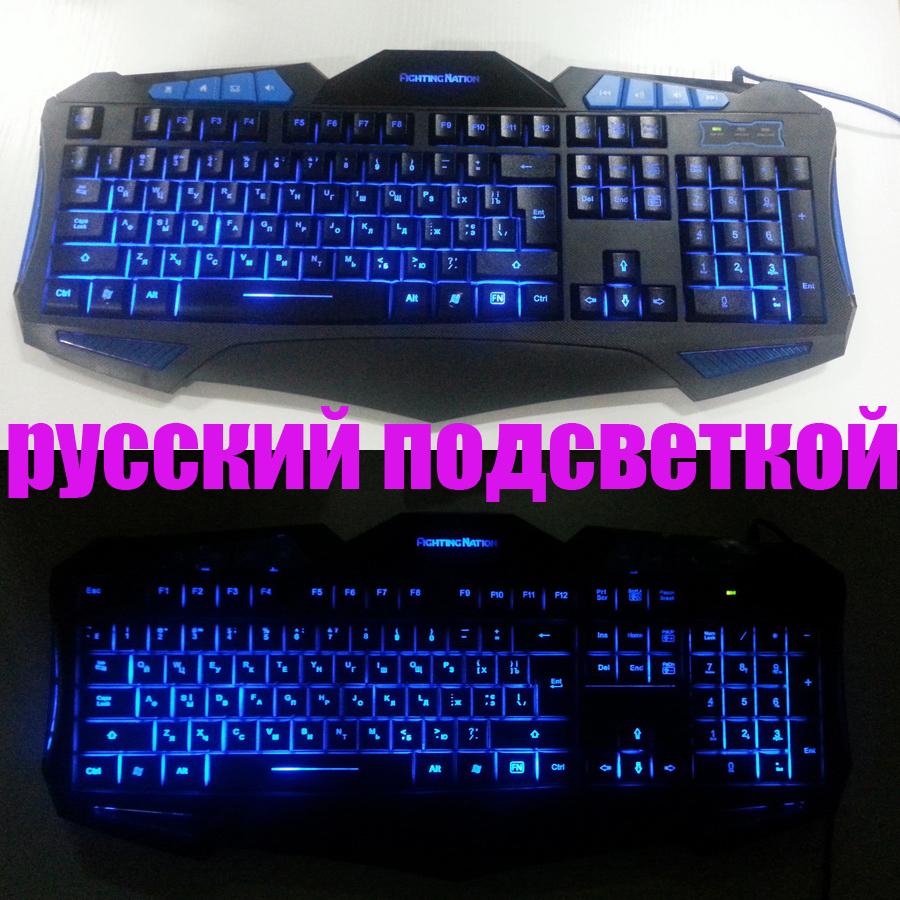 Prix pour Russe jeu rétro-éclairé clavier Russe disposition lettre 3 couleur led rétro-éclairage lumière gamer USB filaire ordinateur de bureau