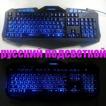 Russian gaming backlit keyboard Russian layout letter 3 color led backlight light gamer USB wired computer desktop