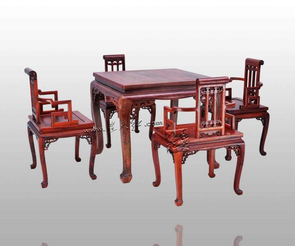 Rosewood Home Furniture Set 1 Table And 4 Chairs Living Dining Room Redwood Desk Annatto Armchair Solid Wood Carven Customizable Furniture Table Chairs Dining Room Setswood Dining Set Aliexpress