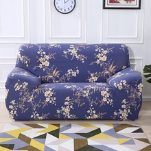 2018 Цветочные эластичные растяжки Универсальные диванные обложки Секционные кушетки Угловые обложки для мебельных кресел Home Decor