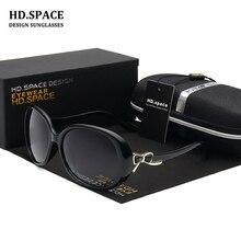 2017 Marca de Lujo de La Vendimia gafas de Sol Mujeres Diseñador de la Marca Gran Marco Polarizado Gafas de Sol Lentes De Sol Mujer Gafas