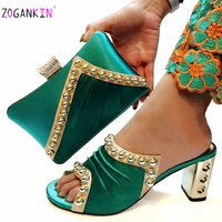 Nigerian Shoes With Matching Bags Set African Women's Party Shoes and Bag Sets Tear Color Women High Slipper And Handbag