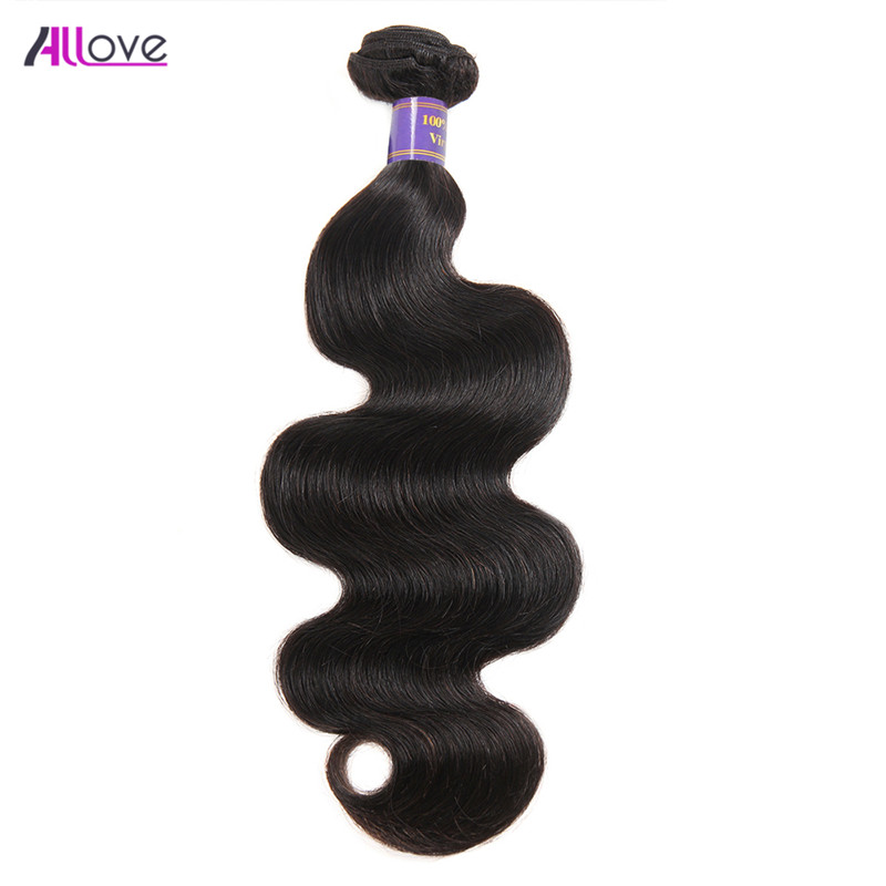 새로운 브라질 레미 바디 웨이브 헤어 번들 1pc 100 % - 인간의 머리카락 (검은 색)