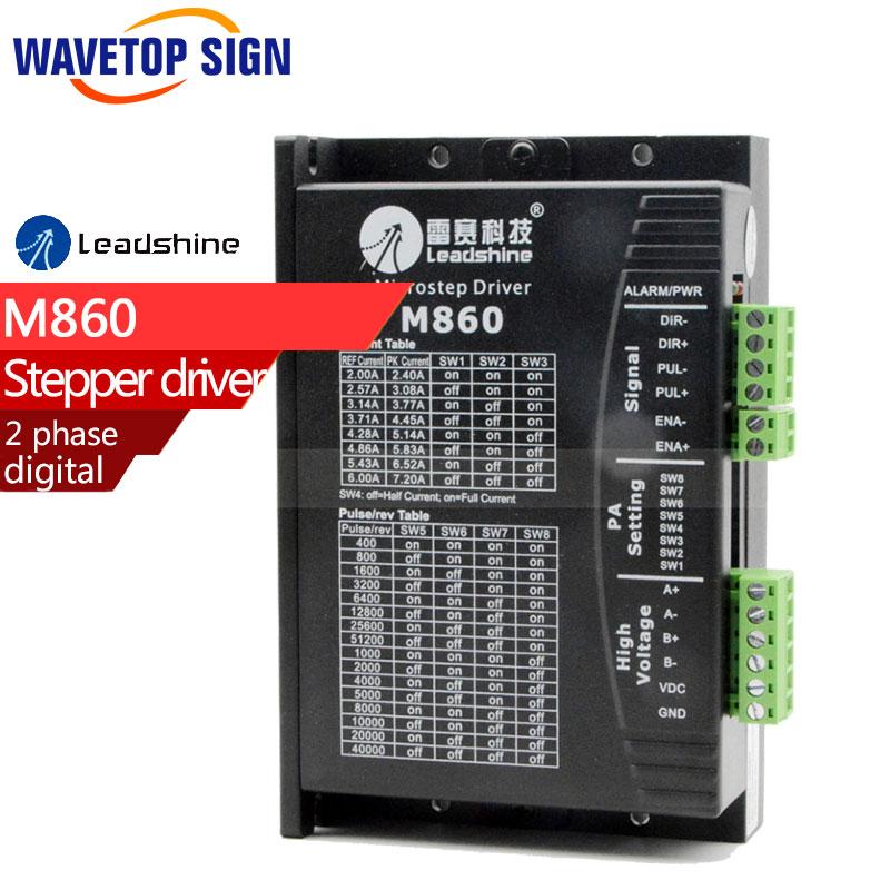 leadshine M860 2ph 57mm NEMA23 86mm NEMA34 motor Digital Stepper Drive M860 24-80VDC 2.4-7.2A Leadshine New for CNC new leadshine dm2282 cnc high voltage digital stepper drive 2 phase working 80 220vac 0 52 8 2a push output nema34 and nema