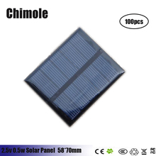 100pcs 0.5Watt 2.5v 200Ma 70*58mm Mini Solar Panel Module Solar System Epoxy Cell Charger DIY Battery Chargers