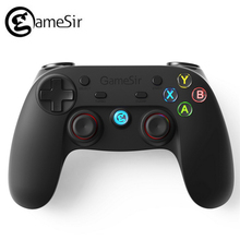 GameSir G3s 2.4Ghz Wireless Bluetooth Gamepad Controller Joystick for PS3 TV BOX Android Smartphone Tablet PC