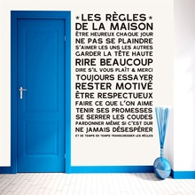 Art Design House Rules Wall Sticker French Version Family Quote  waterproof removable Home Decor Vinyl Home Decoration Decals family house rules stickers wall decal removable art vinyl decor home kids nive