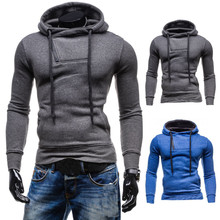 New Hoodies Casual Men Sweatshirts hip hop fashion stylish hoded male sudaderas hoodie Outwear Clothes Winter Warm Jacket Coats(China)