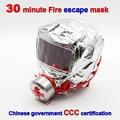 30 minuten feuerleiter maske Gezwungen 3C zertifizierung Feuer atemschutzmaske gasmaske notausstieg atemschutzmaske