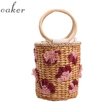 Japan Style 2019 Women Flower Straw Bags Fashion High Quality Circle Ring Bucket Drop Shipping