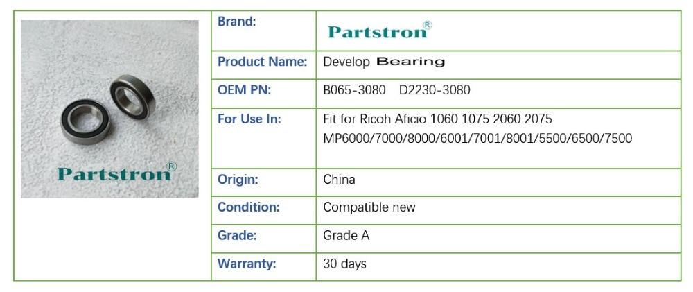 High Quality bearing bearing