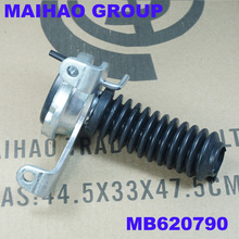 Gratis Verzending MB620790 Vrijloop Clutch Actuator Voor Mitsubishi Pajero Montero Shogun Sport Challenger Pickup Triton L200 L400