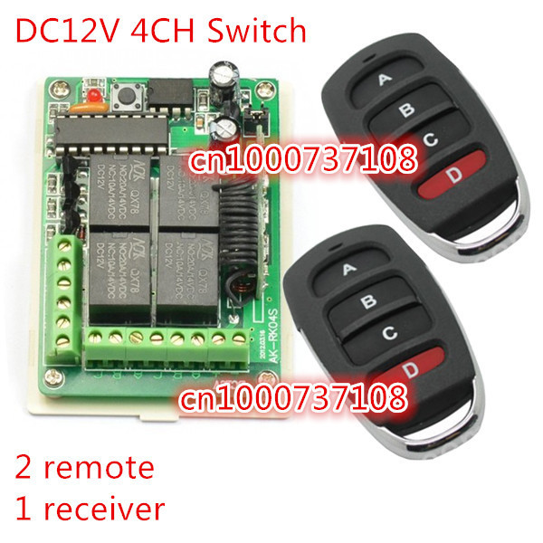 12v 4 CH Ways RF Remote Control Multi-modes Switches Receiver and Transmitter Momentary/Toggle/Latch 12VAK-RK04S-12 lite ga 5 4 alps remote volume control 4 ways board combined motor ac9 12v rca input