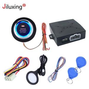 Jiluxing Car Alarm Engine Push