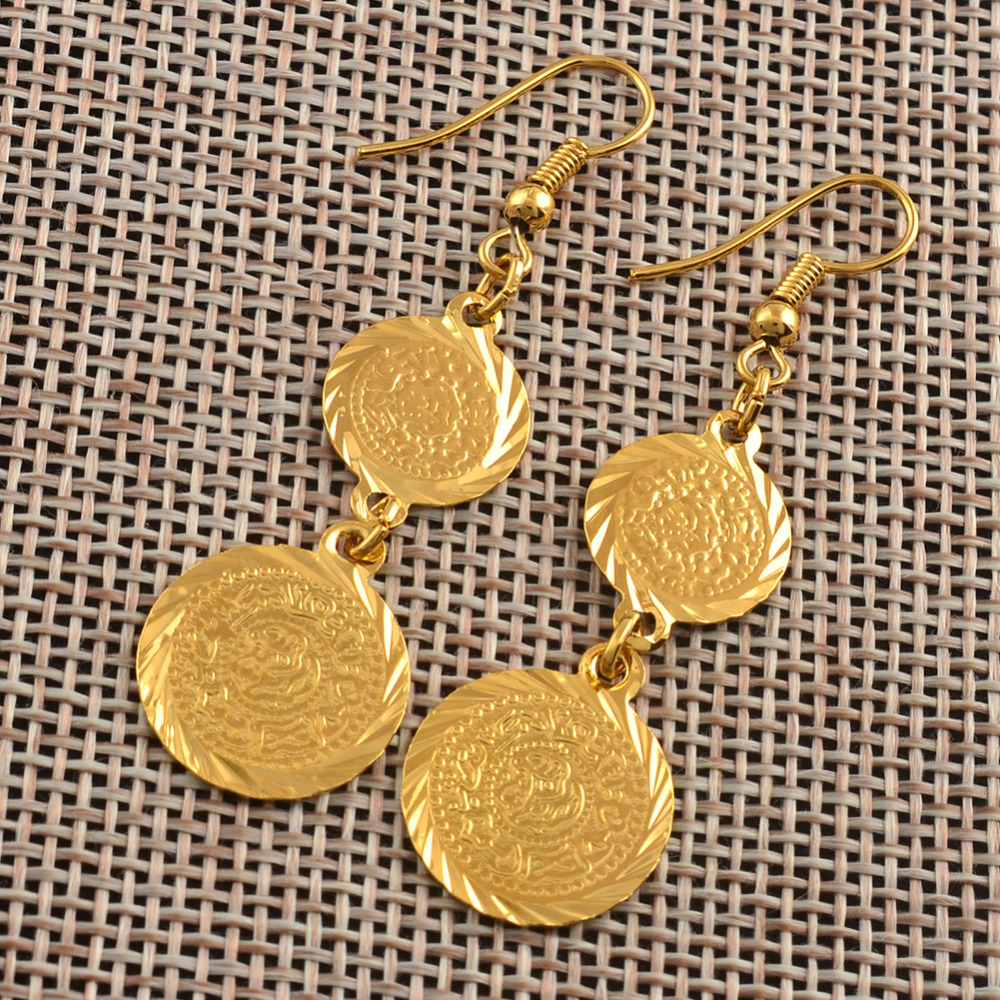Image 4 - Anniyo Arab coins earring for women gold color islam middle 