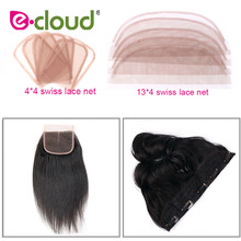 hot deal buy swiss lace frontal closure basement foundation net for making wigs 4x4 13x4 hair weaving nets for making lace wigs cap