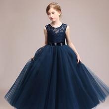 Teen Girls Wedding Flower Girl Dress Elegant Princess Party Pageant Formal Dress Sleeveless Tulle Lace Long Dresses 12 14 Kids