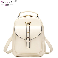 MALLUO Brand Backpacks Luxury Women Bags 2017 New Arrive Female Backpack High Quality PU Leather Schoolbags
