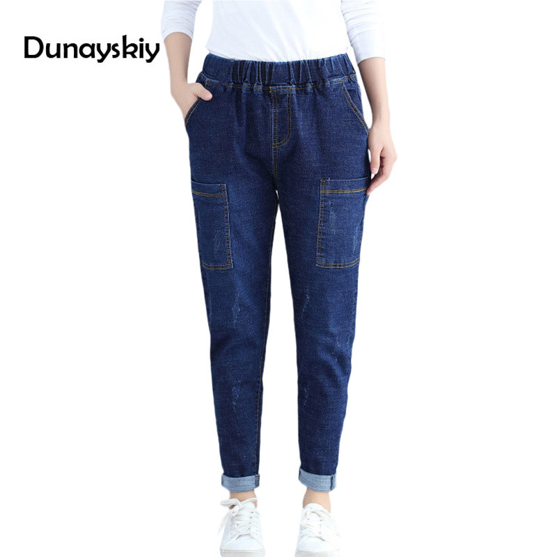 harem pants jeans woman autumn new arrival loose casual mid Elastic Waist Preppy Chic Students Trousers Lady Full Length Pencil loose stretch harem jeans with elastic waist woman elasticity harem jeans trousers for women pants large size