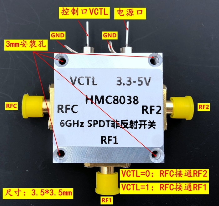 HMC8038 High Isolation, Silicon SPDT, Non-reflective Switch, 0.1 GHz to 6.0 GHzHMC8038 High Isolation, Silicon SPDT, Non-reflective Switch, 0.1 GHz to 6.0 GHz