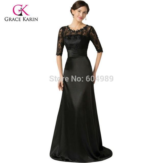 Платье вечернее 3 четверти рукав