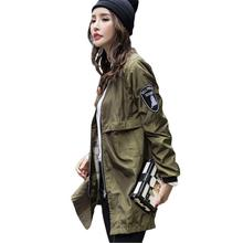 New 2016 Autumn Women Bomber Jacket Army Green Casual Harajuku Style Outwear Thin Long Slim Baseball Jacket Women Basic Coats