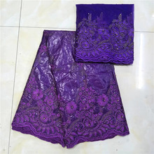 2018 newest bazin riche getzner latest embroidery with guipure lace african high quality beaded fabric  KY120202