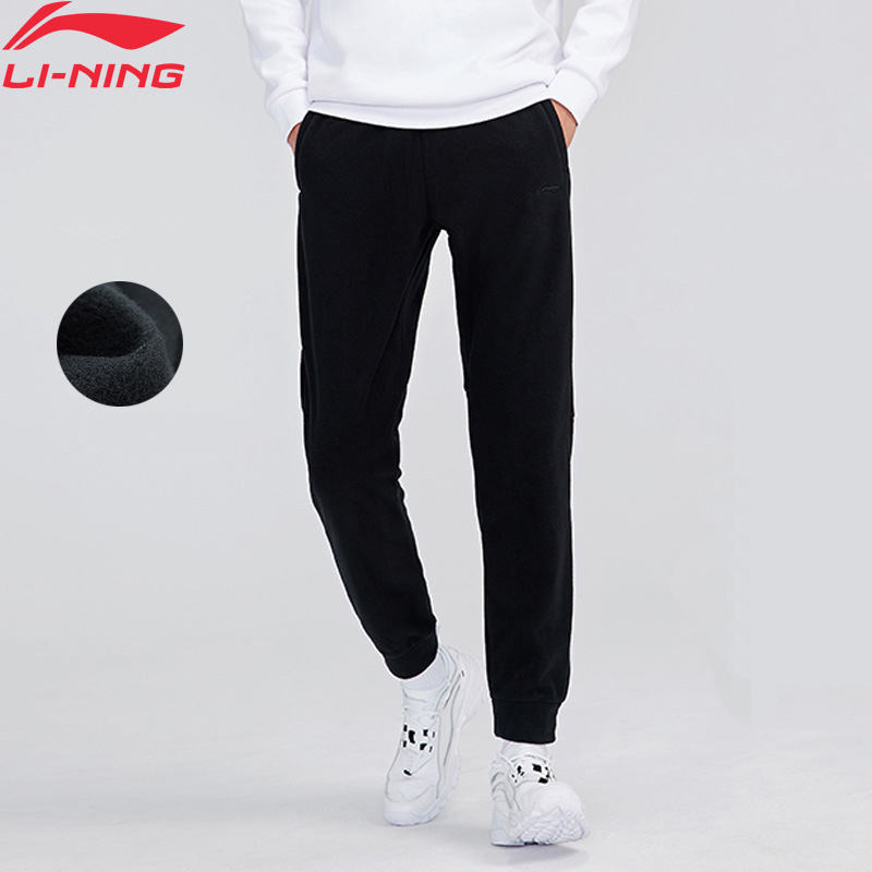 Li Ning Men Training Sweat Pants Polyester Warm Fleece Regular Fit Pockets LiNing Sports Pants Trousers