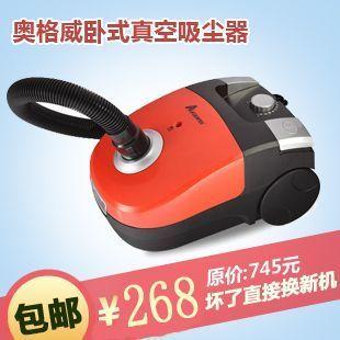 Ogilvy zw16-40t vacuum horizontal high power household vacuum cleaner