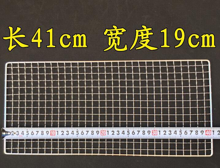 2017 Koreya üslubu 304 paslanmayan poladdan kvadrat manqal mesh - Mətbəx, yemək otağı və barı - Fotoqrafiya 5