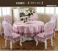 Dreamworld Elastic Chair Cover for Computer Dining Room Kitchen Office Colorful Printed Chair Covers Spandex Seat Cover Wedding