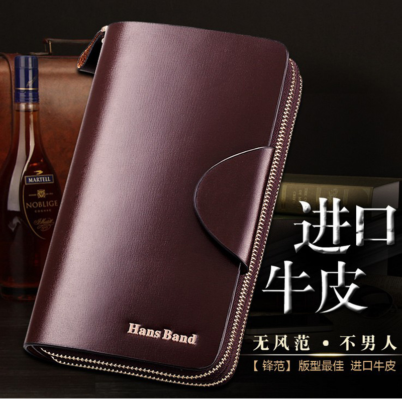 Men Genuine Leather Wallet Large capacity double zipper Purse Casual Long Business Male Clutch Wallets Brown bag
